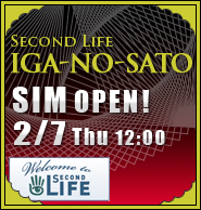 Second Life IGA-NO-SATO